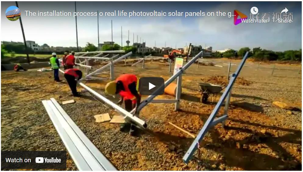 How to install the solar panels Videos