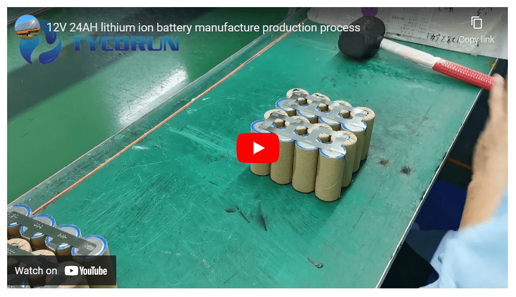 Lithium battery PACK factory explains the PACK process of 12v 24ah lithium ion battery in detail