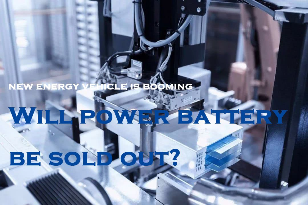 Will power battery be sold out