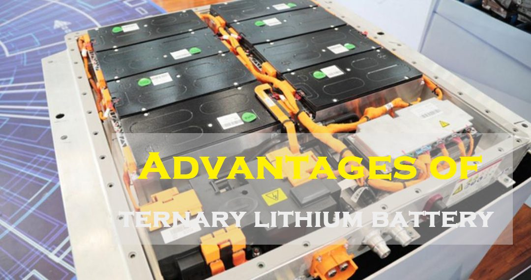 Advantages of ternary lithium battery