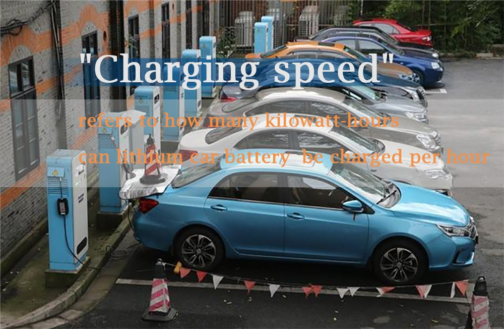 Charging speed refers to how many kilowatt-hours can lithium car batterybe charged per hour