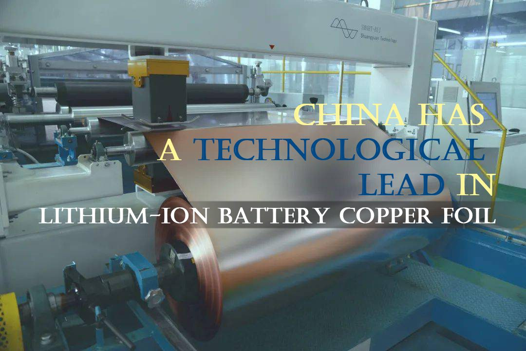 China has a technological lead in lithium-ion battery copper foil