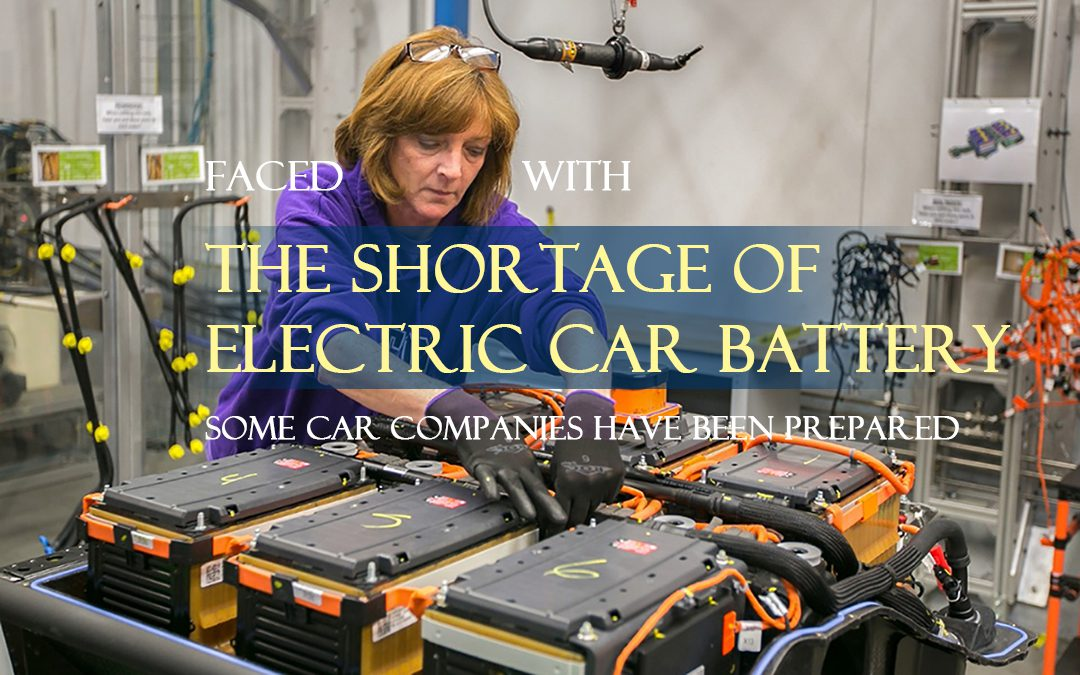 Faced with the shortage of electric car battery, some car companies have been prepared