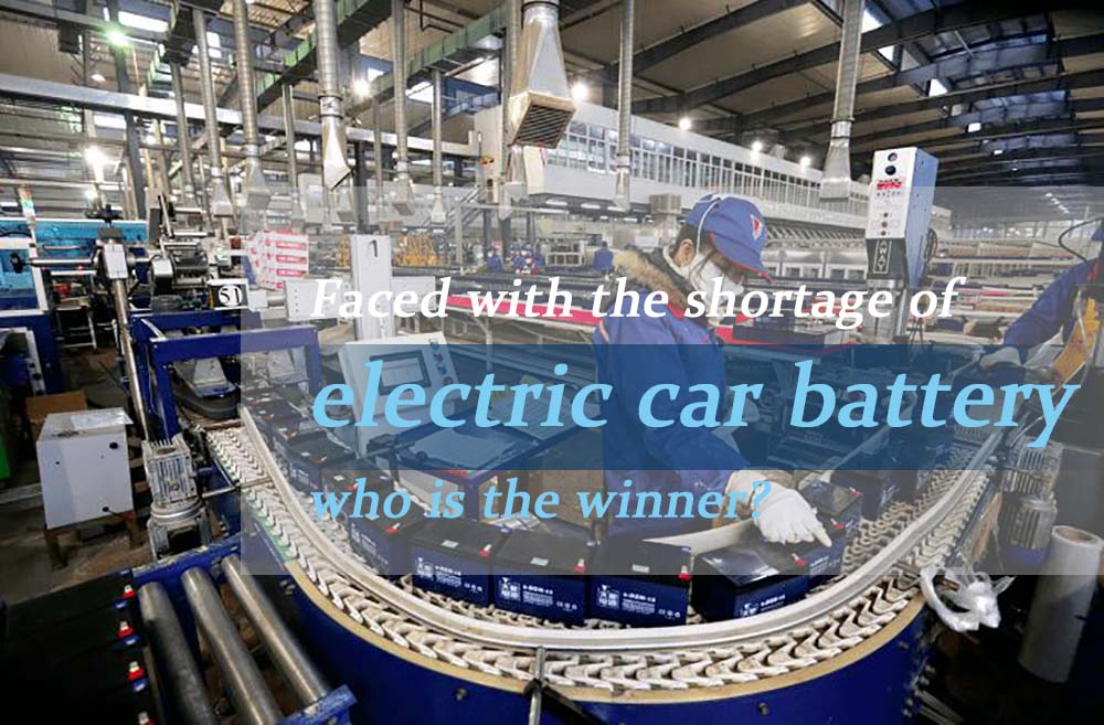 Faced with the shortage of electric car battery, who is the winner