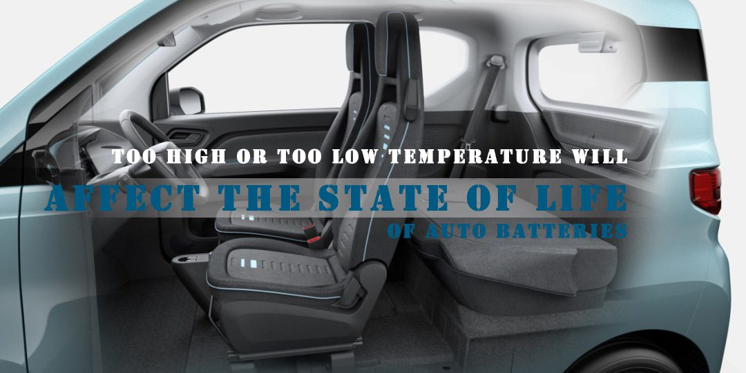 Too high or too low temperature will affect the state of life of auto batteries